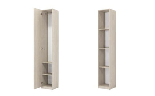 Wall Bed King Horizontal Side Unit Range